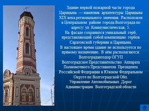 Главную архитектурную премию России вручили за комплекс зданий в ... | 374x500