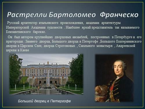 найти работу в москве и московской области на авито