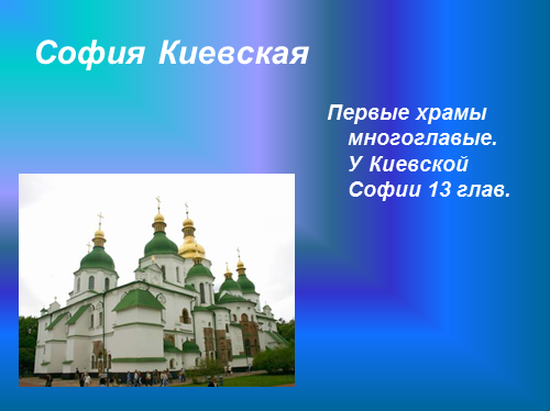 Архитектура Древней Руси Реферат Скачать
