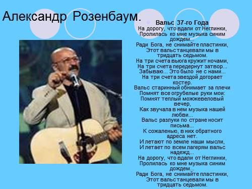 Многие его ранние песни относятся к жанру блатной песни