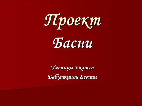 биография белоусова иван