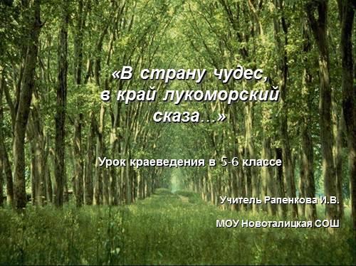 Биография М.Х.Кочнева
