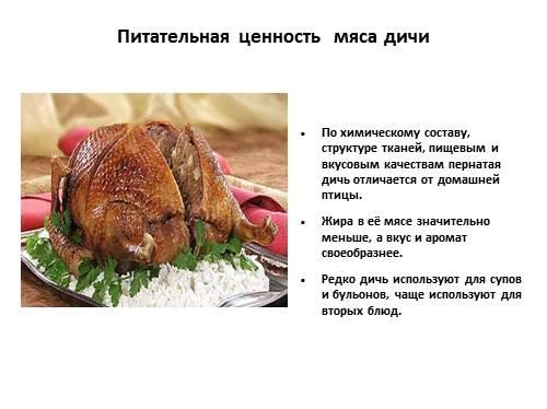 Ассортимент холодных блюд из рыбы рыбных гастрономических продуктов