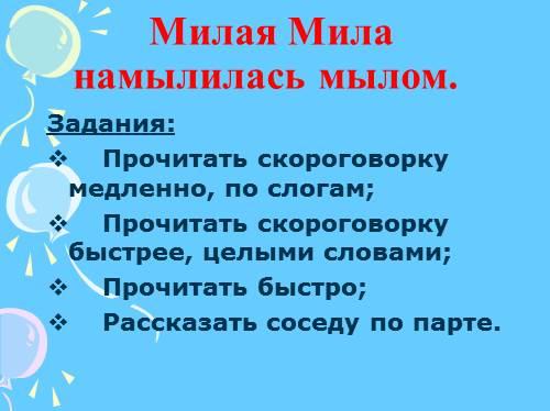 История россии 10 класс сахаров боханов 2 часть читать онлайн