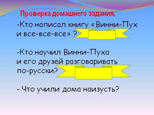 Учебник по русскому языку 8 класс читать 2014