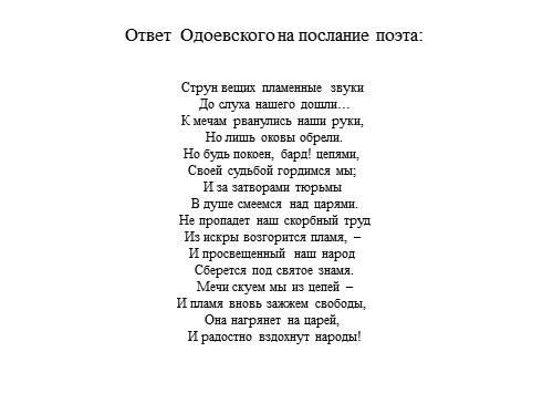 где обучался александр сергеевич пушкин ответ