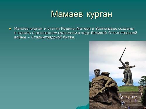 Доклад по английскому языку на тему достопримечательности россии 278