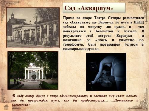 литература 11 класса предметсочинениевячеслав кондратьев сашка