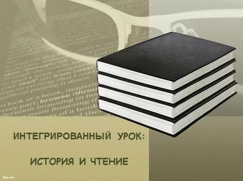Герои Великой Отечественной войны. Б. Полевой «Последний день Матвея Кузьмина»