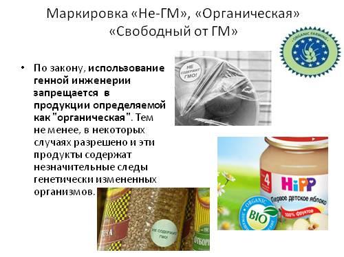 Минизавод упаковка для сгущенного молока
