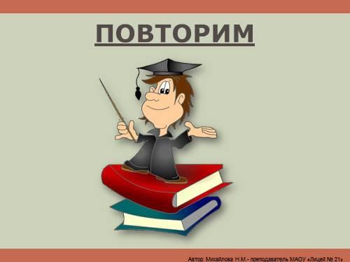http://volna.org/wp-content/uploads/2014/11/miezhdunarodnoie_ghumanitarnoie_pravo46.png
