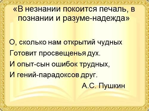 narodnyie_rasskazy_ln_tolstogho20.png