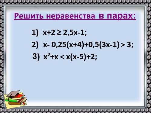 Уроки географии 10 класс максаковский