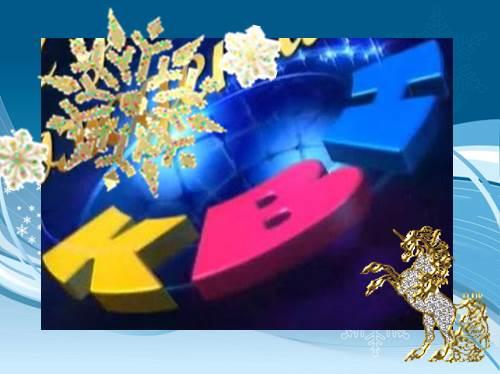 фото эмблемы квн новый год поговорим том, как