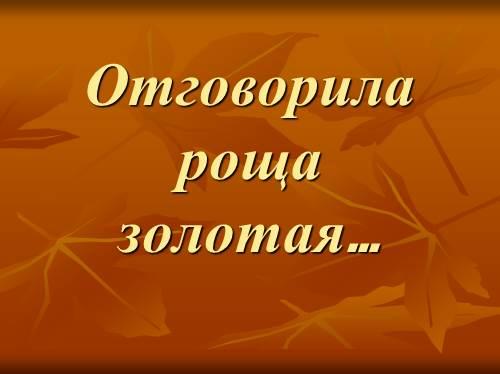 О жизни С.Есенина