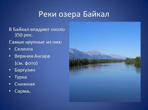 стих про озеро рыбака