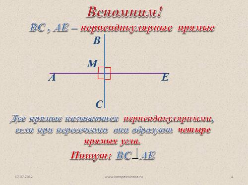скачать гдз по алгебра 7 класс теляковский