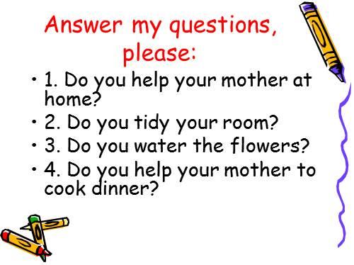 Помощь по дому — What do you do to help your family