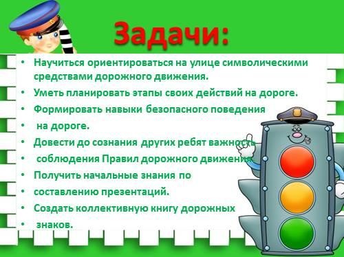 Реферат На Тему Правила Дорожного Движения В Казахстане joislatonke В тему казахстане дорожного движения на реферат правила