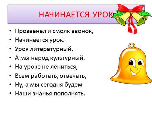 Произведения русских писателей и поэтов