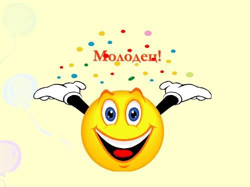 http://volna.org/wp-content/uploads/2014/11/putieshiestviie_v_stranu_informatiku17.png