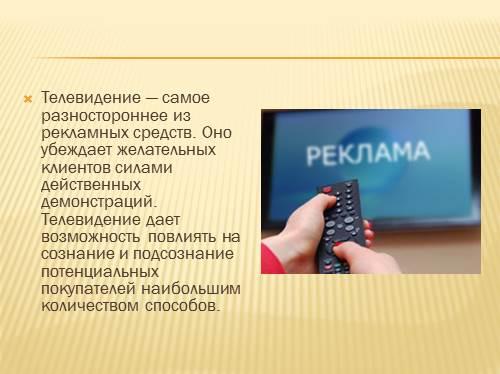 Смотреть новости 5 канала прямой эфир