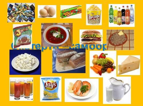 какие продукты есть чтоб не болели суставы