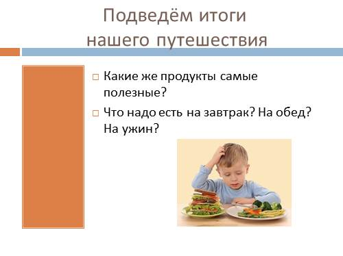 какие продукты надо есть чтобы убрать живот