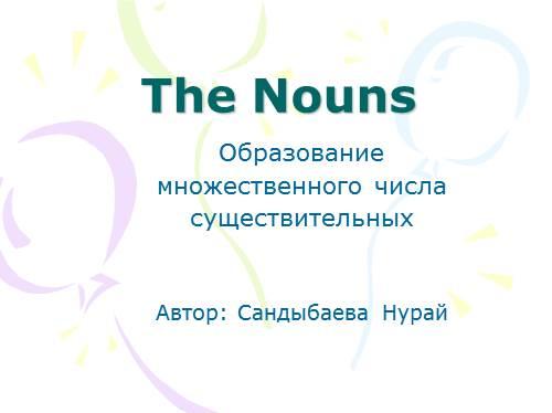 The Nouns — Образование множественного числа существительных