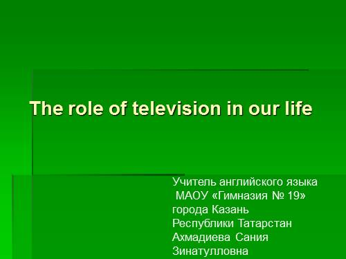 The role of television in our life