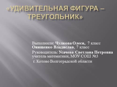 как познакомиться с девушкой в православном храме