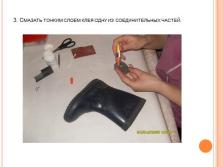 Презентация по технологии 5 класс - Уход за одеждой и обувью