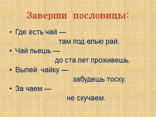 http://volna.org/wp-content/uploads/2014/11/v_ghostiakh_u_russkogho_samovara2.png