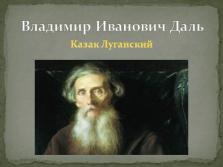 найти сочинение по лирике пушкина к чаадаеву