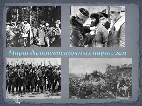 Волочаевское сражение