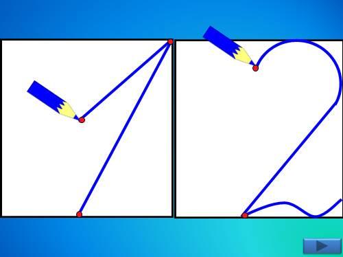 Образец написания цифр для 1 класса распечатать картинки база файлов.