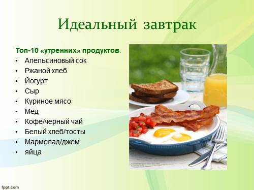 http://volna.org/wp-content/uploads/2014/11/zdorovyi_obraz_zhizni119.png