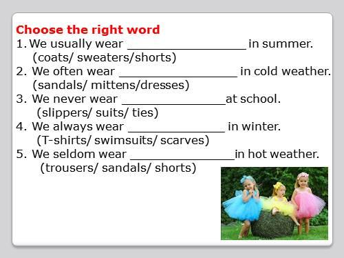 презентация по английскому языку знакомство