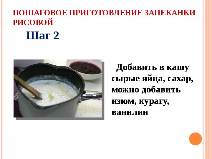 Приготовить рыбу под маринадом очень