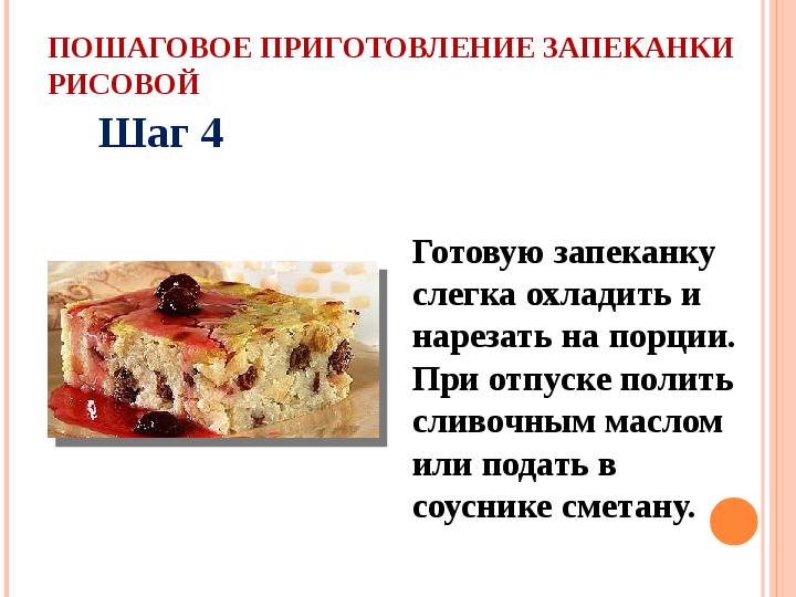 Как приготовить вкусное рагу с картошкой и мясом