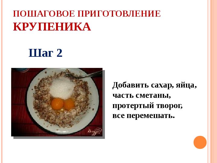 Жаренные пирожки рецепты с фото