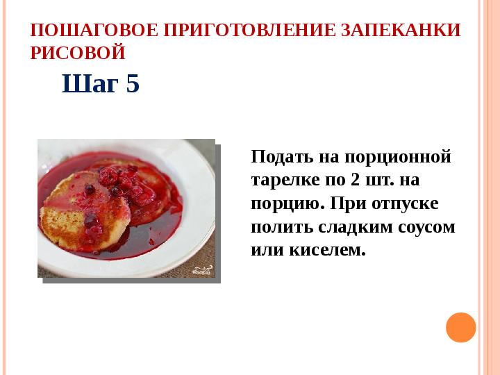 Блюда на пару в аэрогриле рецепты с фото