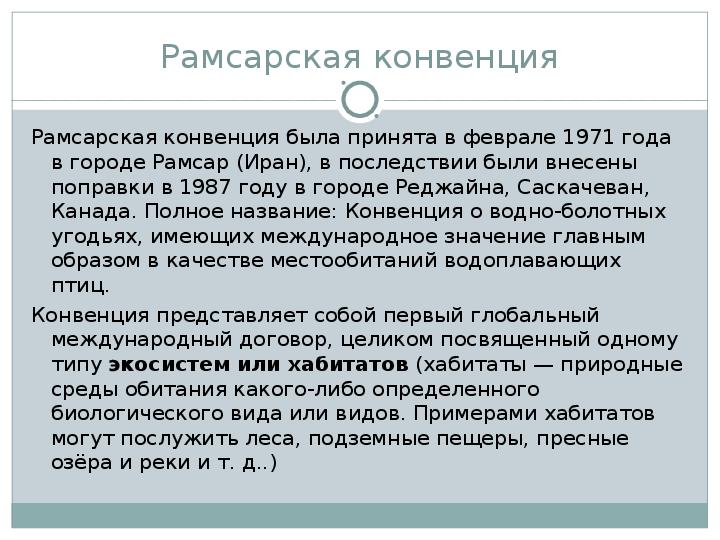 год 1987 год какого животного: