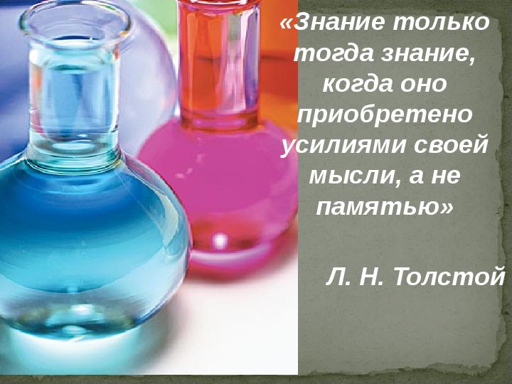 Азотная кислота и её соли