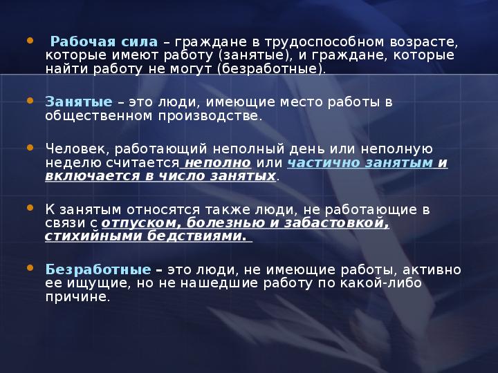 теле2 пополнить счет с банковской карты без комиссии новосибирск