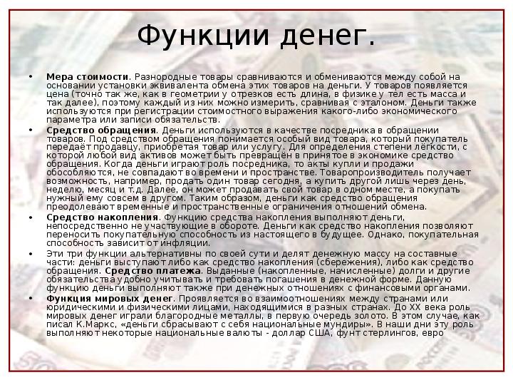 Русское бесплатно играть лотерея лото