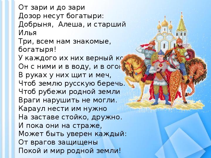 Prezentaciya Den Zashitnika Otechestva 23 Fevralya Pozdravlenie