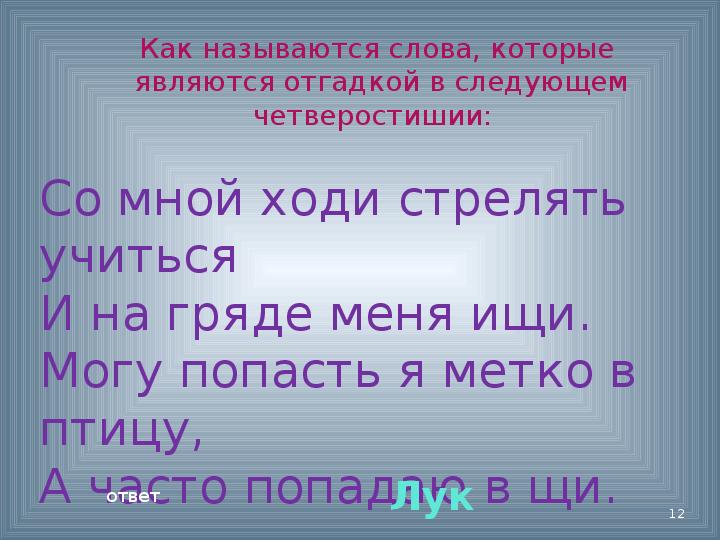 презентации по белорусскому языку 11 класса бесплатно