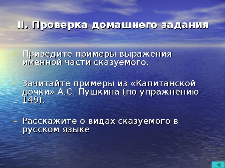 Правила Русского языка 1 Класс скачать