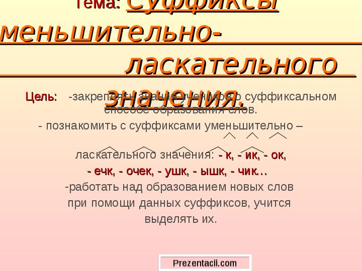 konchaet-ot-samotika-hd